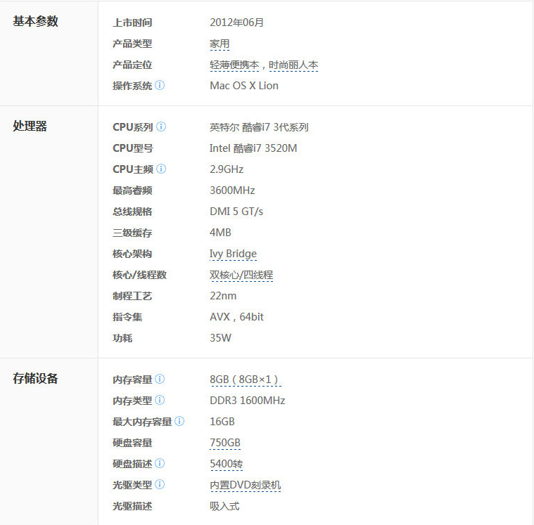 苹果MacBookPro-MD102CHA-092a88689235ce2108f52829287668e