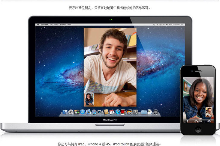 苹果MacBookPro-MD102CHA-1ee36d4a80a7859844b721d737fd28f