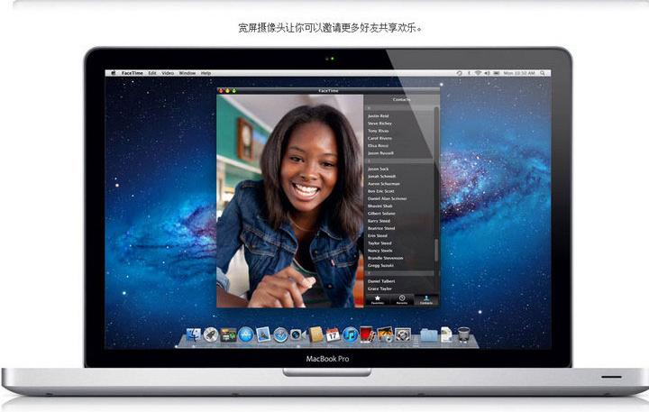 苹果MacBookPro-MD102CHA-70d2ccbaaba8ab40a026766b452fc5c