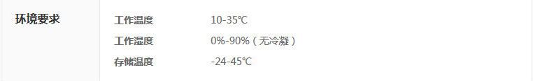 苹果MacBookPro-MD102CHA-d6a2f6179f0bd352d740eede78122a1