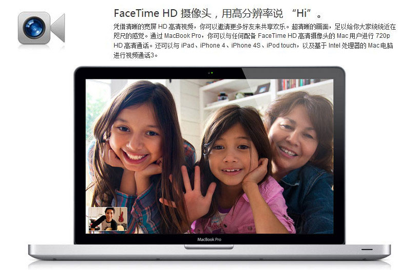 苹果MacBookPro-MD102CHA-ec0dbb04f5db1a1b768ef91dc2590a4