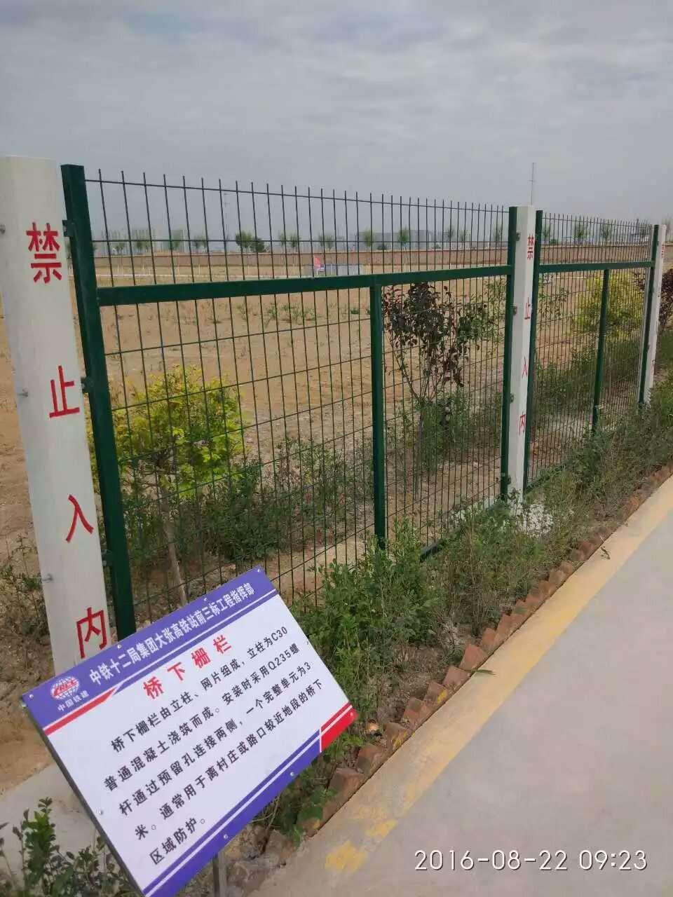 高鐵旱橋柵欄-2