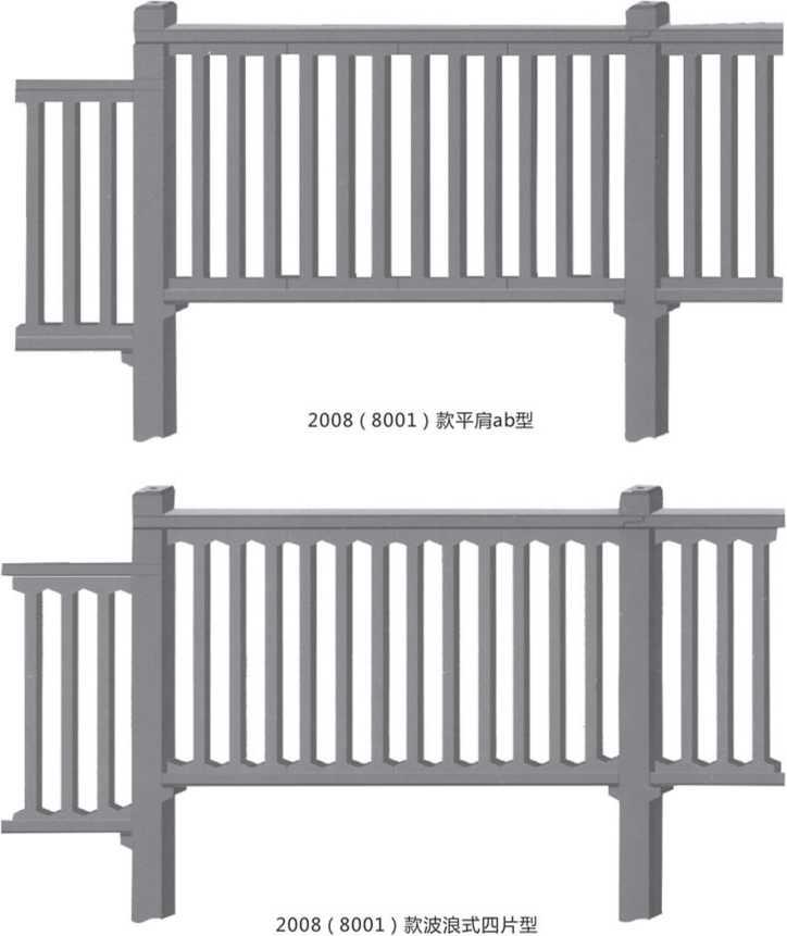 路基防護柵欄系列1