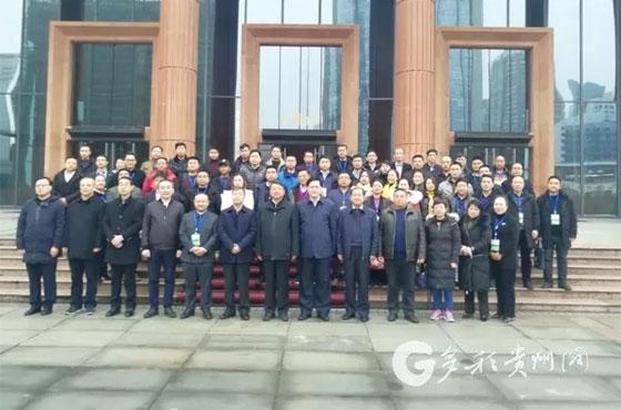 贵州省油茶产业协会成立大会-7