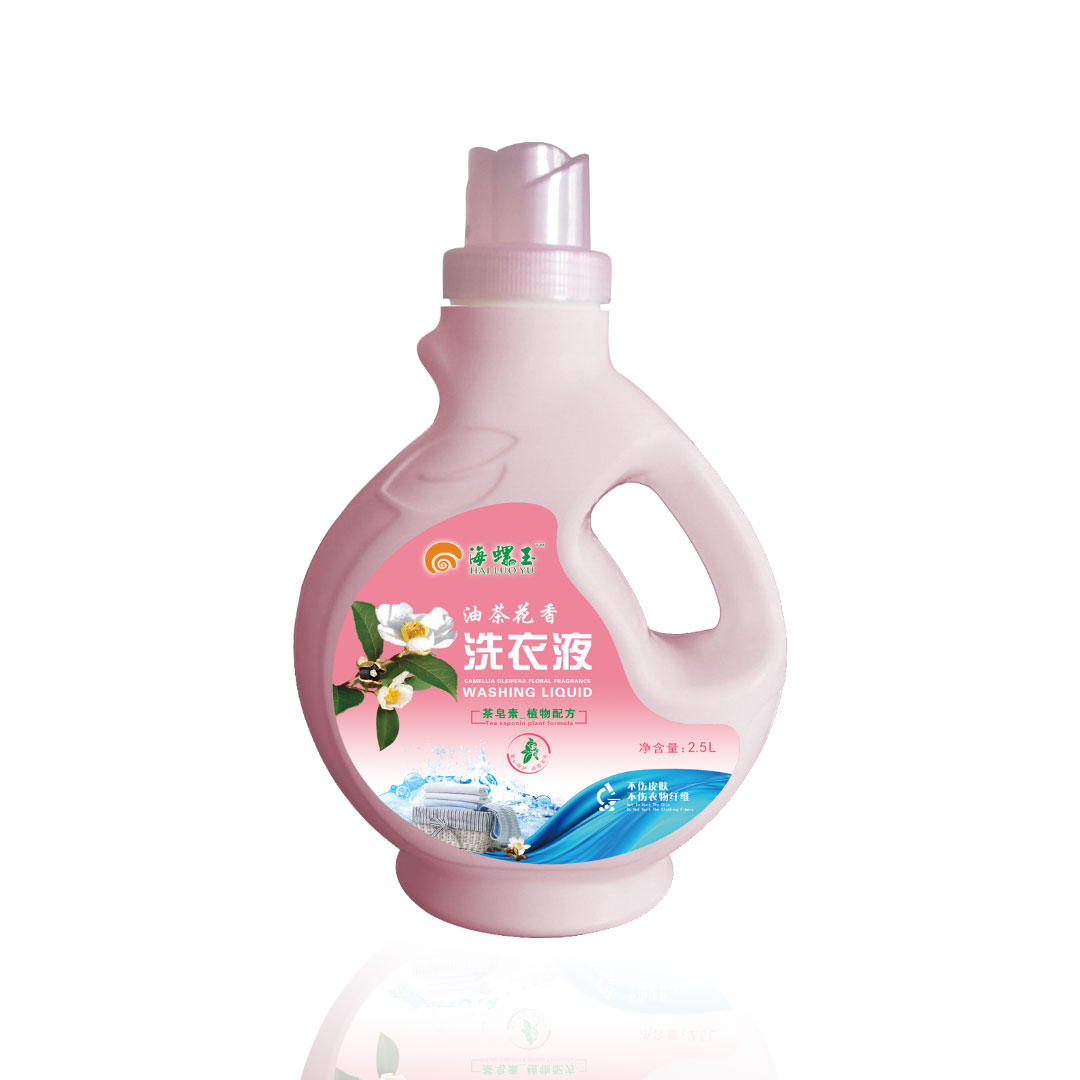 茶皂素洗衣液