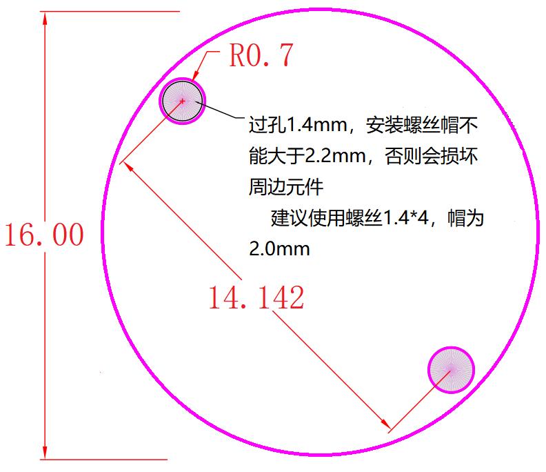 CF3637-16V1尺寸图2