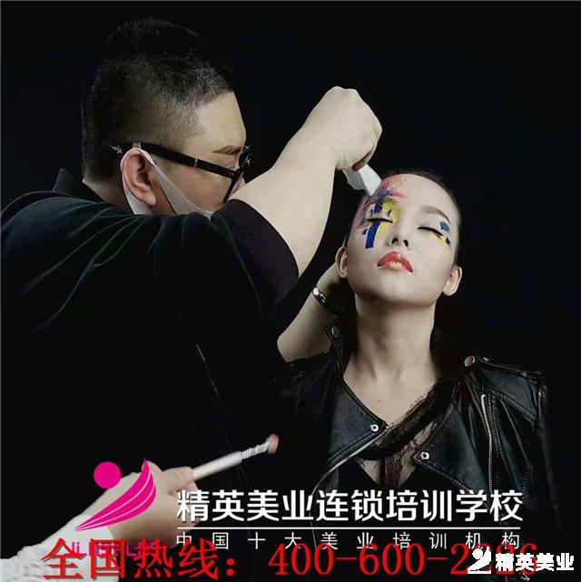 精英化妝培訓學校導師化妝師設計眼妝