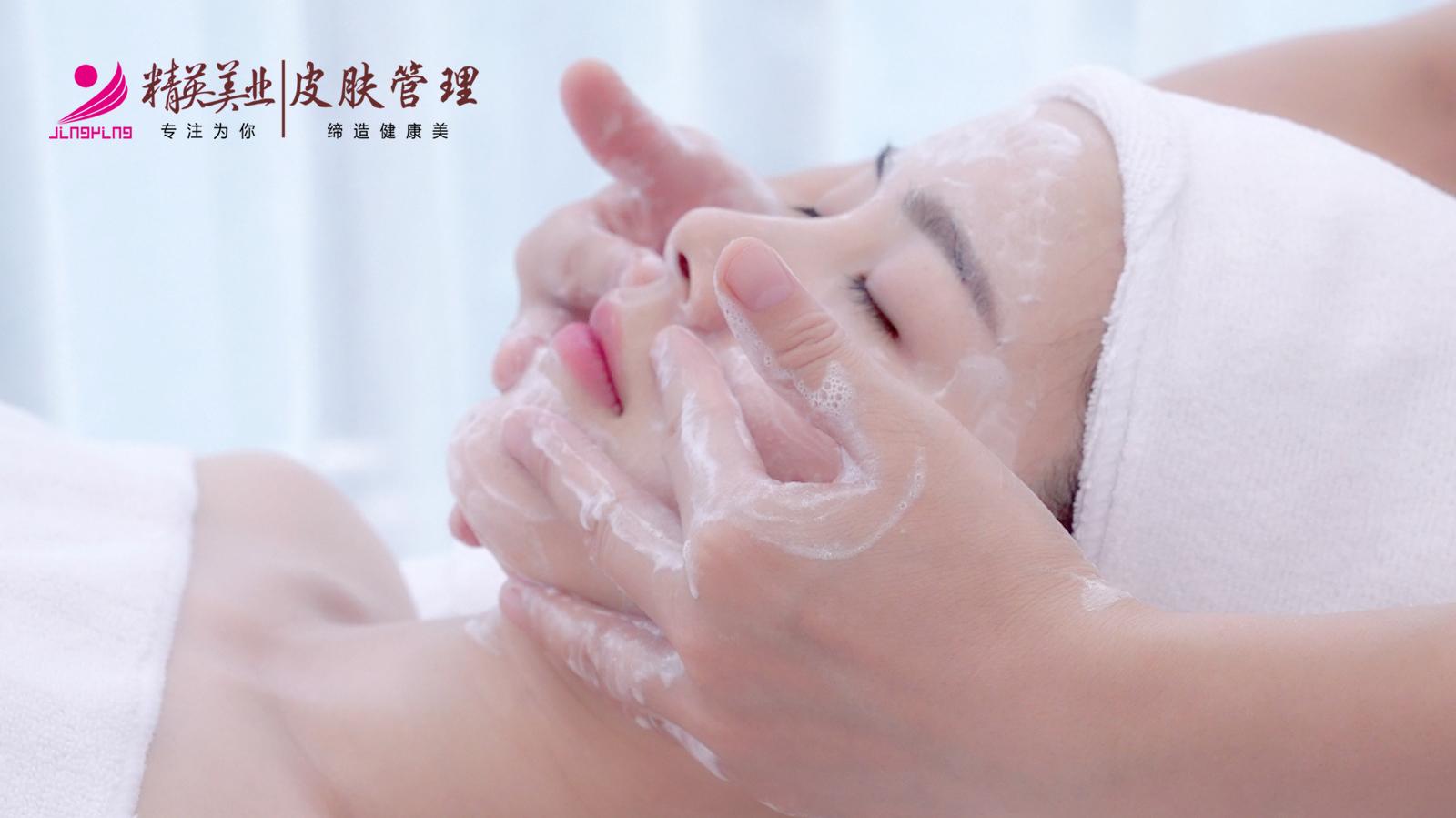 脸部皮肤管理作品图片