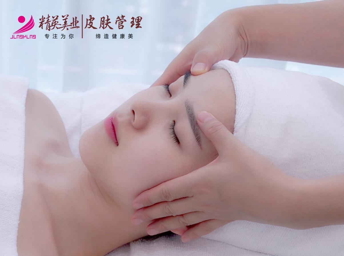 脸部皮肤管理作品图片3