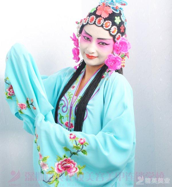 化妆学习课堂: 古典戏曲造型2