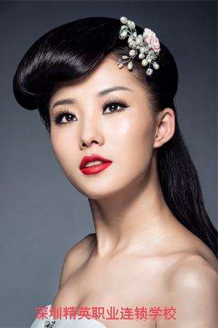 精英化妆美容培训学校化妆造型