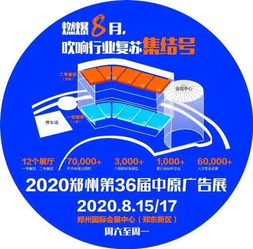 200522-中原广告1