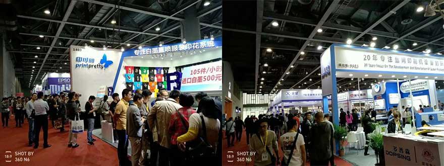 201028-深圳国际网印2