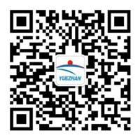 201028-深圳国际网印5