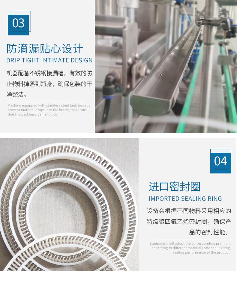 经济灌装线3-简易液体灌装线3_11