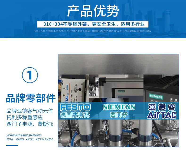 自动液体灌装机3-04_03