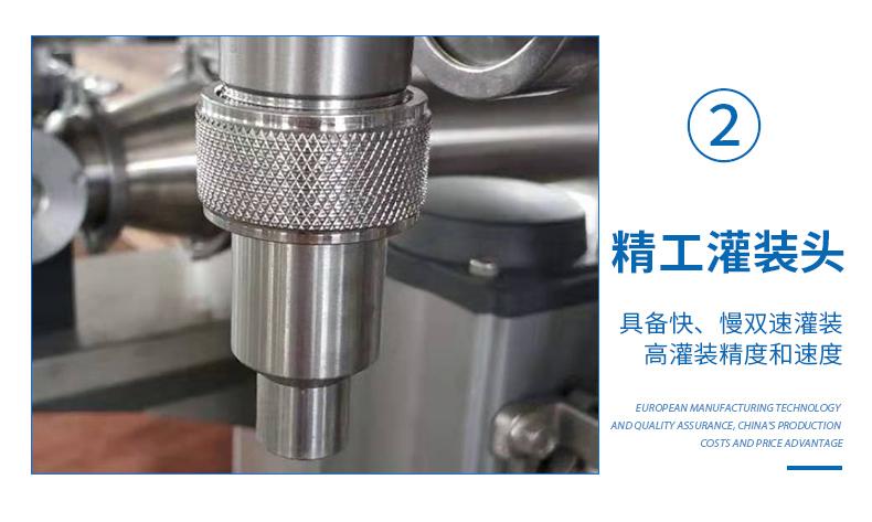 自动液体灌装机3-04_04