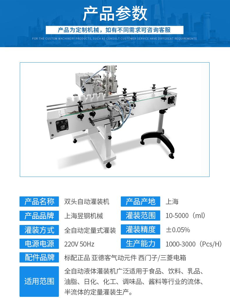 自动液体灌装机3-04_08