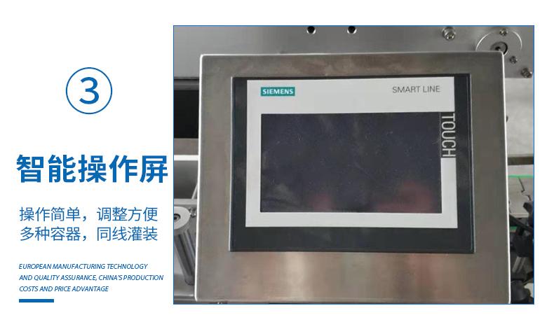 自动液体灌装机4-05_05