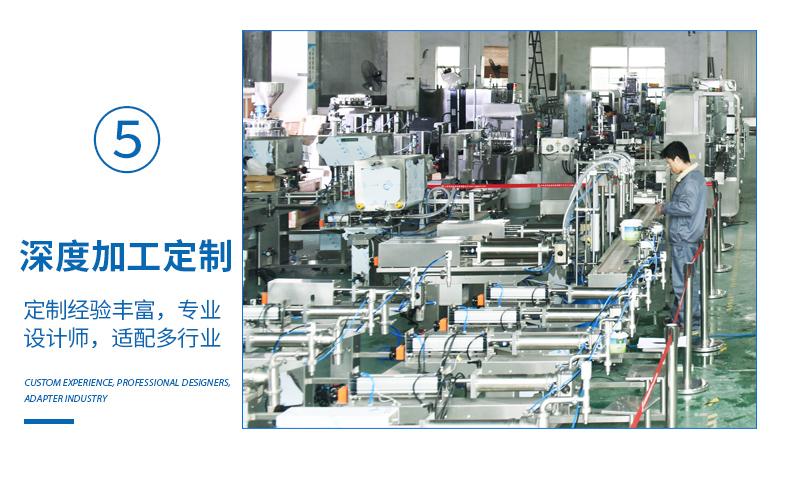 自动液体灌装机4-05_07