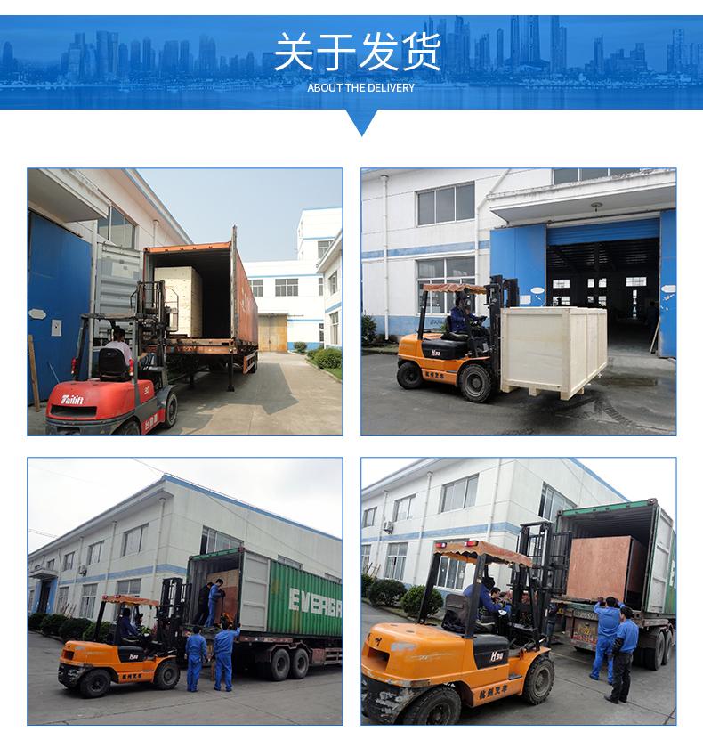 自动液体灌装机4-05_12