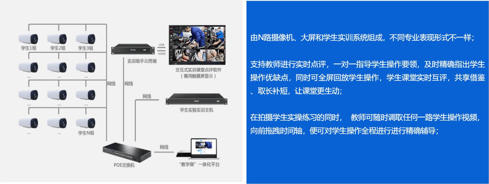 QQ浏览器截图20200605000819