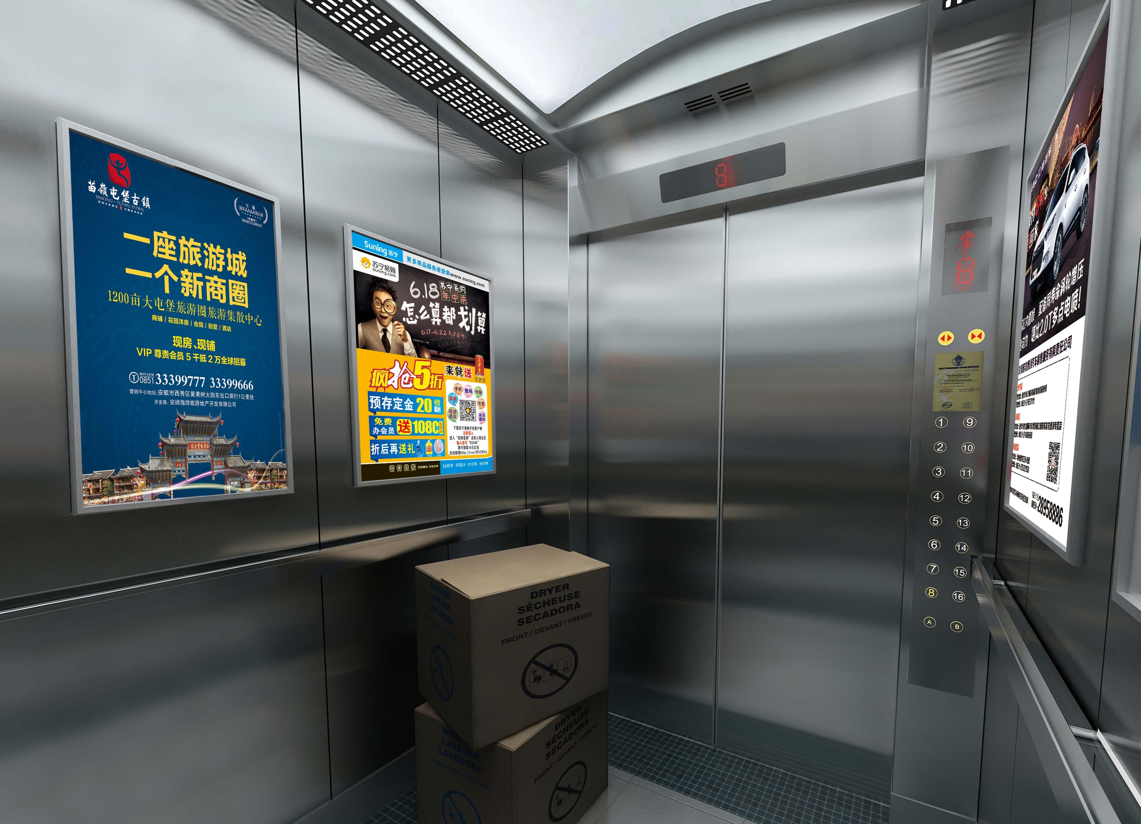 电梯灯箱广告