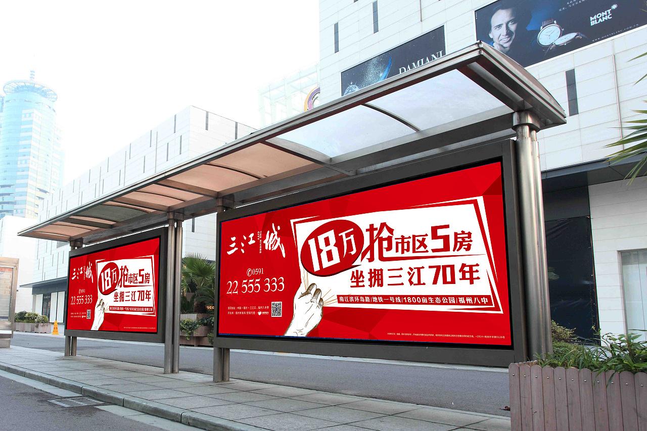 公交站广告灯箱