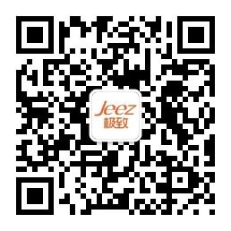 韶关业财税银一体化平台
