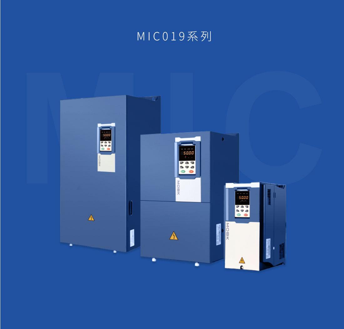 电液伺服驱动器-MIC019系列
