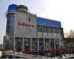 商场加固-红都时代广场改造加固工程