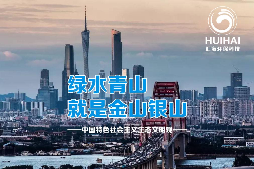2020广东污染防治攻坚战