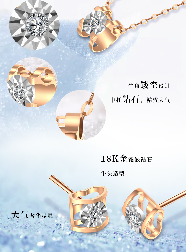 18K金牛头钻石吊坠详情2