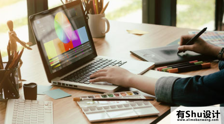 平面设计包就业是真的吗?
