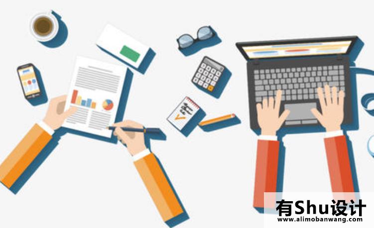 初中文化可以自学广告设计吗?