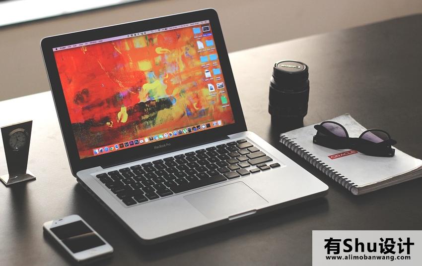 学平面设计电脑需要什么配置?