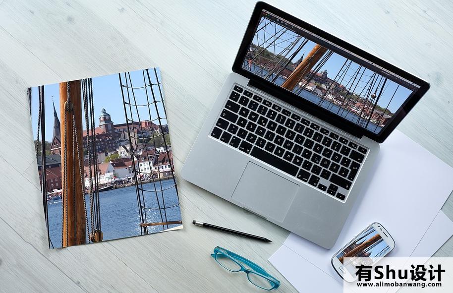 重庆学平面设计哪家学校比较好?
