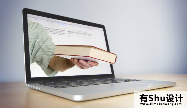 平面设计面授和网课选哪个比较好?