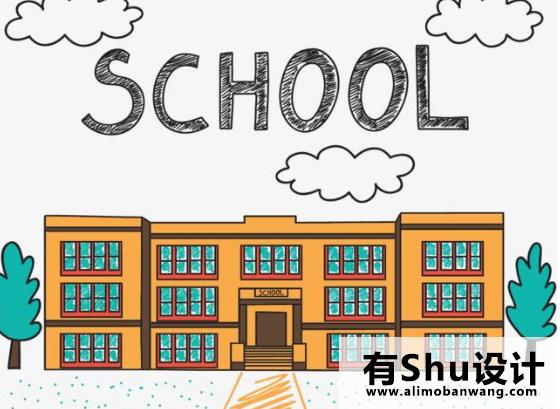 学平面设计有没有正规一点的学校?
