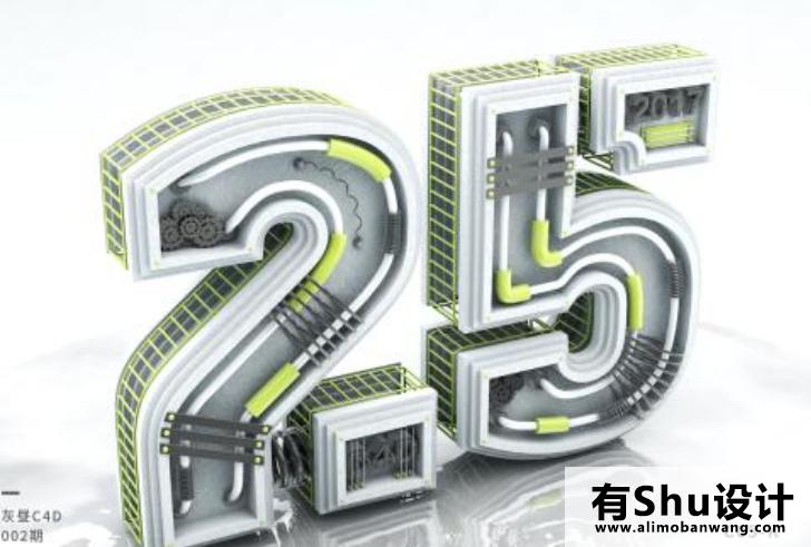25岁学平面设计来得及吗,晚不晚?