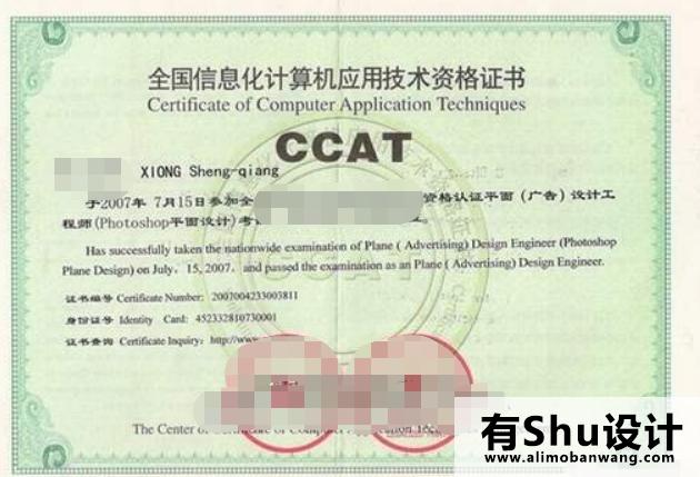 电商美工需要什么要求,需要证书吗?