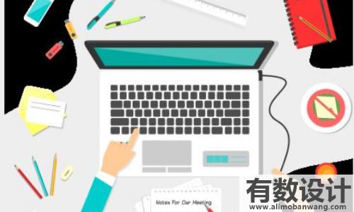 学平面设计网上授课好还是线下课好?