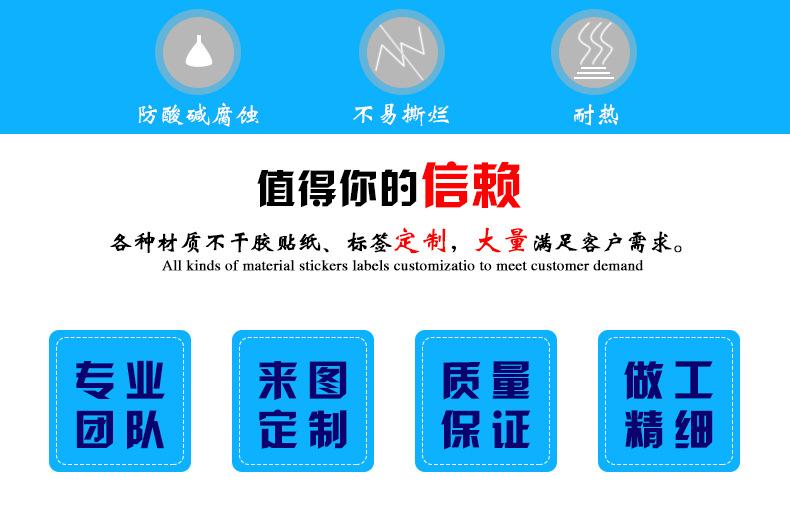酒标签,酒类标签,不干胶酒标签,酒标签印刷厂家,标签印刷厂家