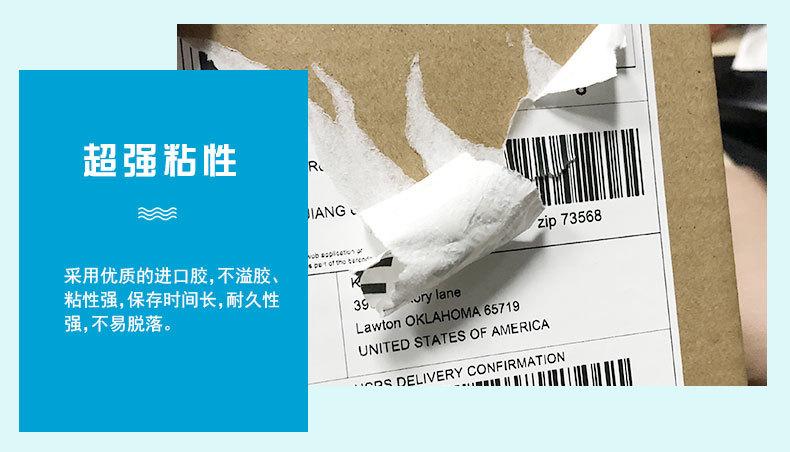 快递单,物流单,售快递单,打印快递单,快递单印刷厂家,物流单印刷厂家