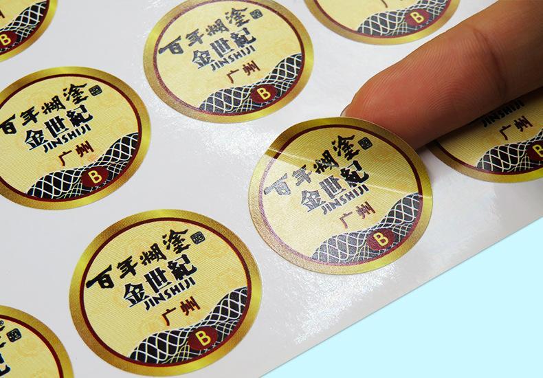 标签印刷,透明标签, 仿烫金工艺标签, 镭射纸标签,塑料标签, 哑光不干胶标签