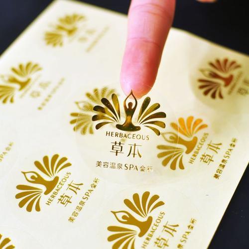 不干胶标签印刷的价格,不干胶标签印刷,标签印刷产品,印刷标签的价格, 标签印刷产品的价格
