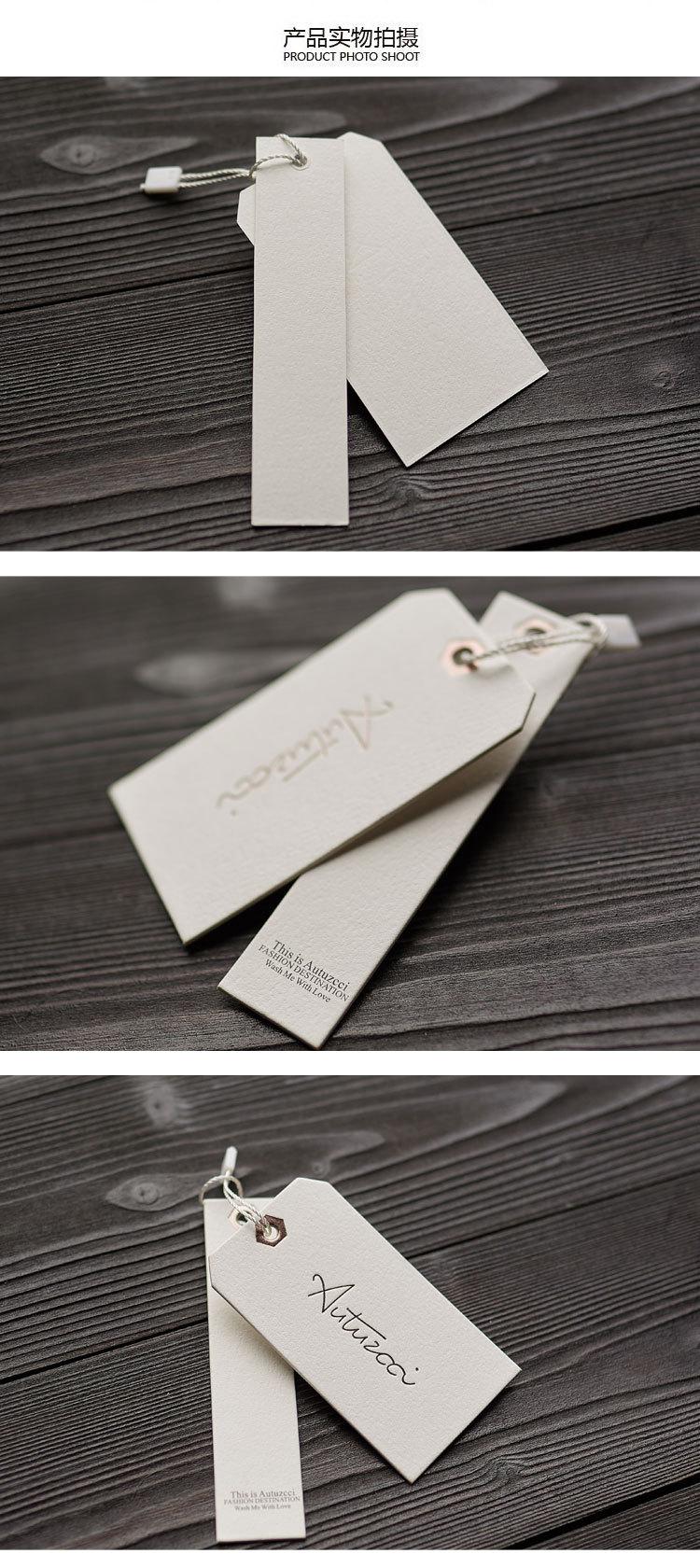 服装标签,服装吊牌,定制服装标签,服装吊牌制作,服装标签印刷厂家