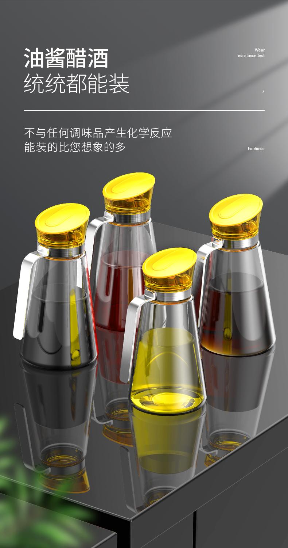 玻璃油壶漏油怎么办