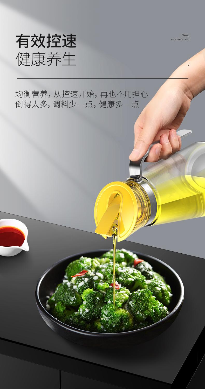 玻璃油壶品牌