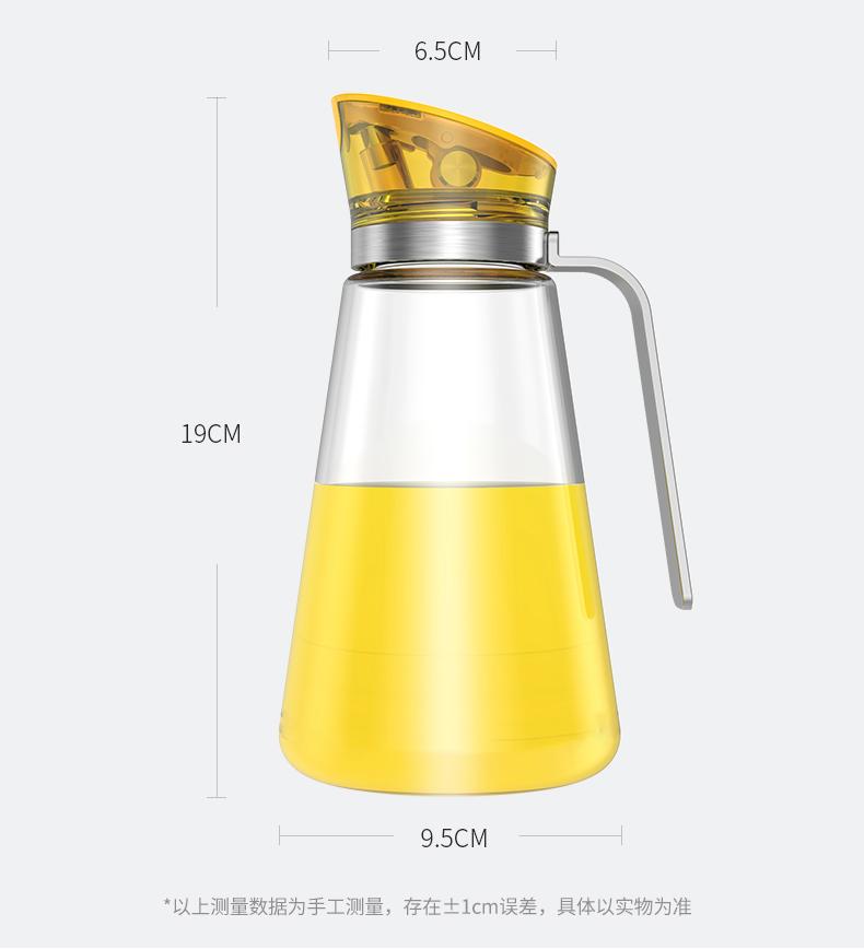 玻璃油壶哪个牌子好